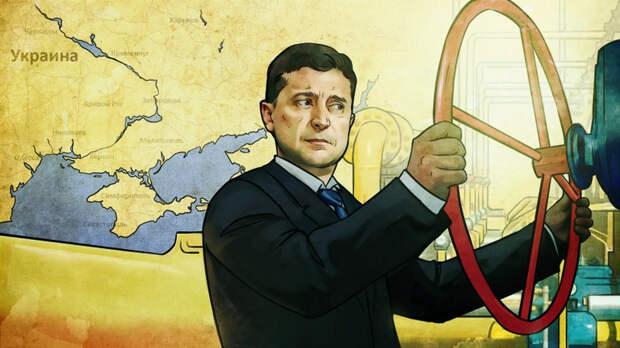 Неадекватность Зеленского лишила Киев шанса вписаться в энергетическую схему Москвы