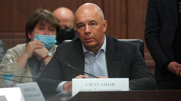 Силуанов прокомментировал вопрос отмены накопительной части пенсии