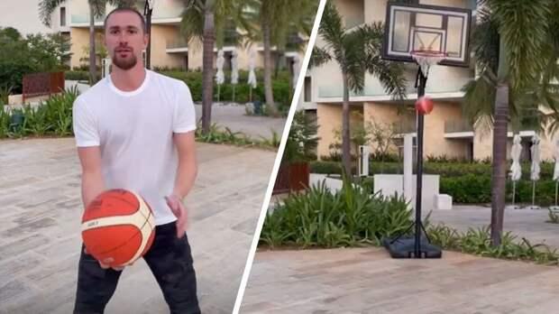 Даниил Глейхенгауз не глядя закинул мяч в баскетбольное кольцо: видео эффектного броска из-за головы