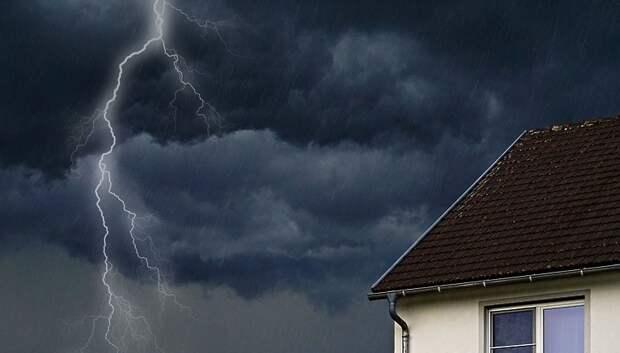 Дожди с грозами и градом придут в Московский регион на выходных