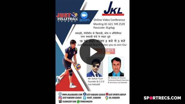 Just Kabaddi ZOOM live meeting | JKL kabaddi live meeting on ZooM | JKL kabaddi Q&A Session | JKL