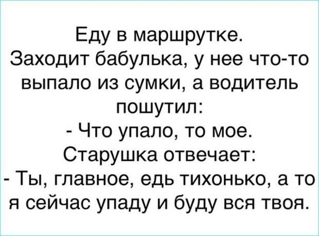 Как стать плохим человеком... Улыбнемся))
