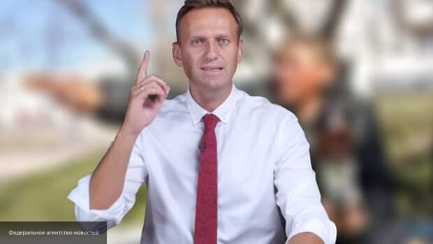 Выступление Навального свелось к просьбе нагадить русским
