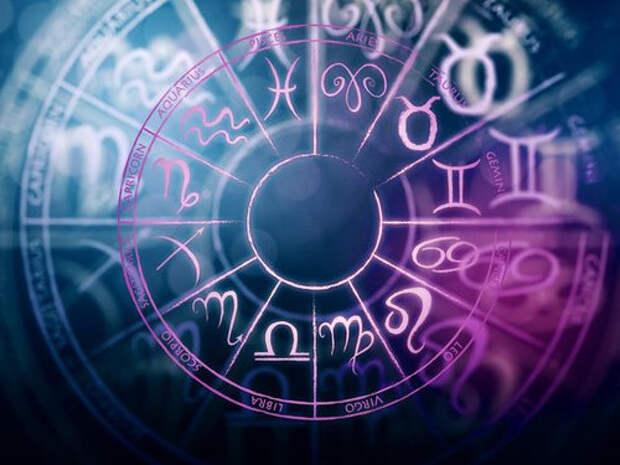Жизненные правила различных знаков зодиака