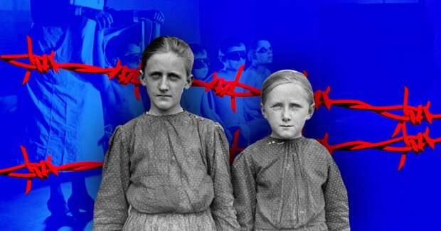 5 страшных фактов о «сиротах Дюплесси», на которых правительство ставило эксперименты