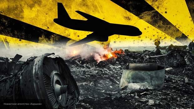 В Чехии объяснили, что объединяет крушение MH17 и взрыв склада во Врбетице