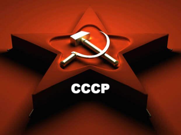 СССР был царем горы – но слишком многие хотели сдернуть его с нее