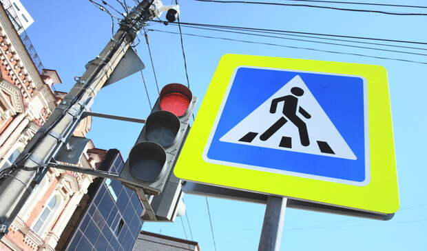 В Оренбурге потратят 62 млн рублей на закупку умных пешеходных переходов и светофоров
