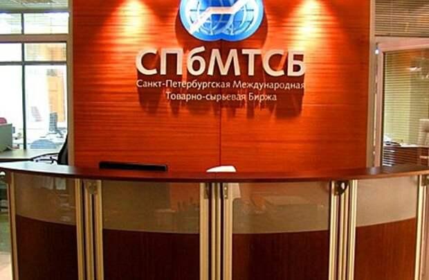 """Возвращение """"Роснефти"""" сделало ситуацию на СПбМТСБ стабильной"""