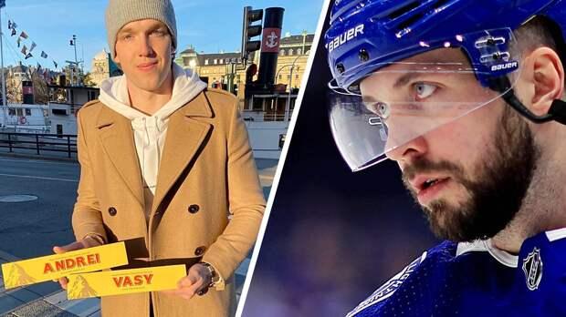Суровый Кучеров иВасилевский сшоколадками. Встолице Швеции сыграют русские звезды НХЛ