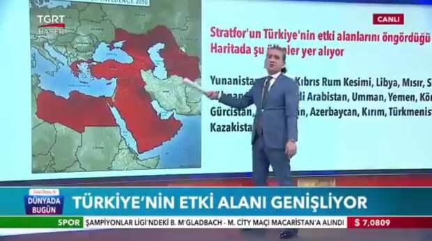 Главный телеканал Турции: Крым и другие регионы России станут турецкими