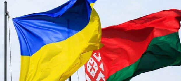 В Белоруссии Украина вляпалась в чужие игрища