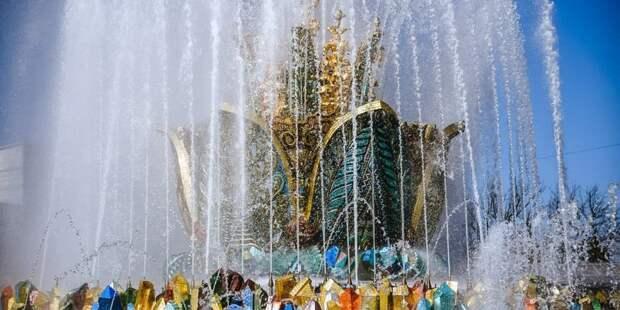 Собянин дал старт новому сезону фонтанов в Москве. Фото: Е. Самарин mos.ru