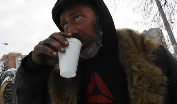 Тагильчане смогут помочь бездомным одеждой и продуктами