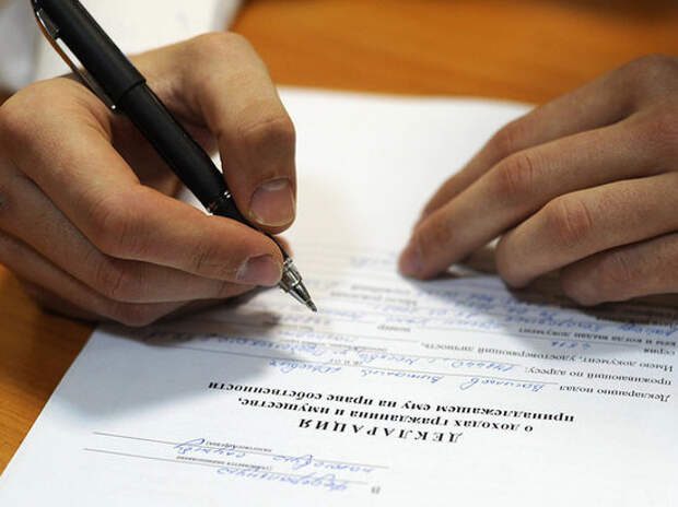 Декларации о доходах депутатов показали рост в год пандемии