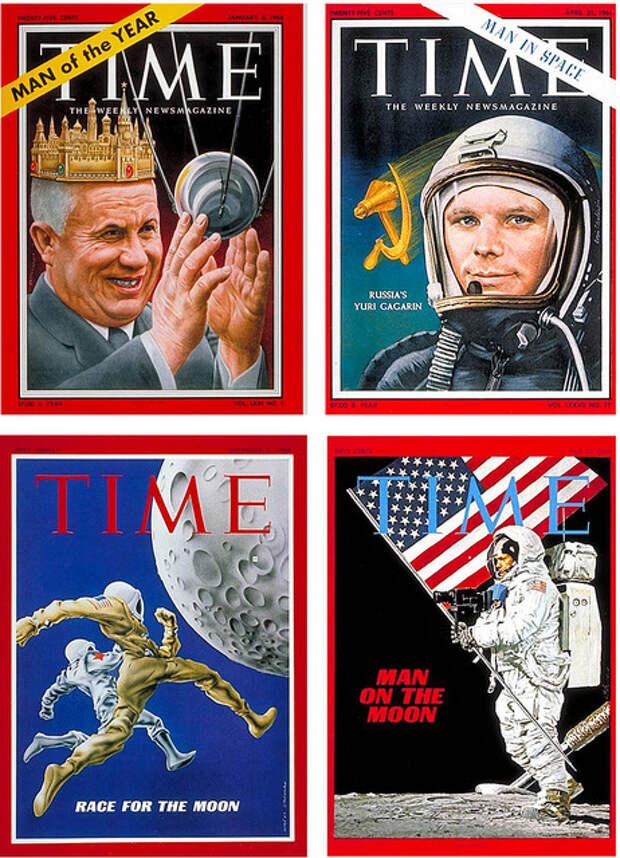 Россия - Америка. Холодная война. Космическая гонка