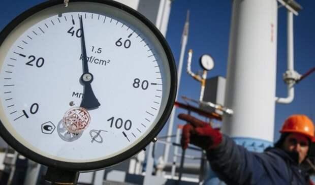 Минск настойчиво требует пересмотра цены нароссийский газ