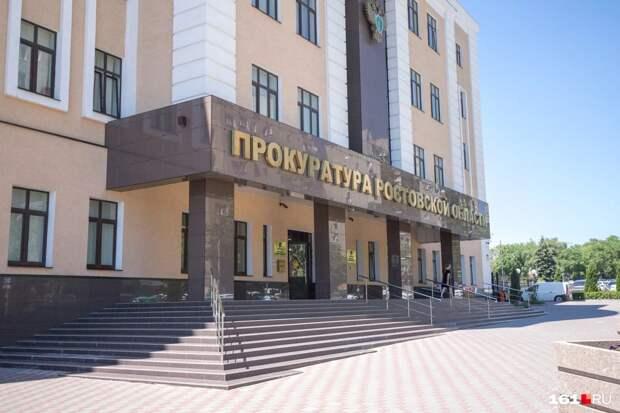 В Ростовской области мужчина напал с ножом на школьников