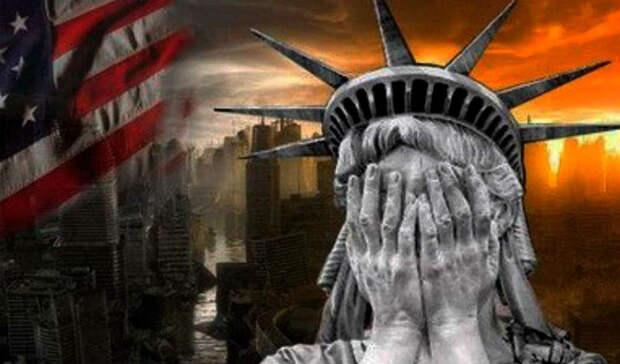 Крах Соединенных Штатов Америки? Предсказания сбываются!