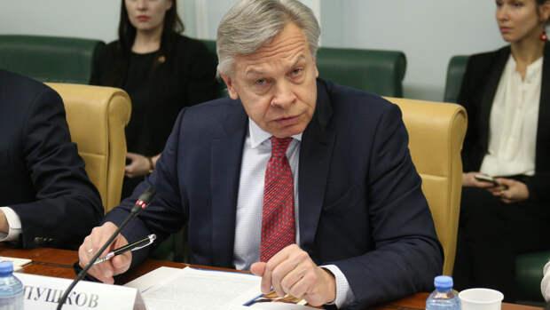 "Сенатор Пушков жестко ""поставил на место"" президента Зеленского"