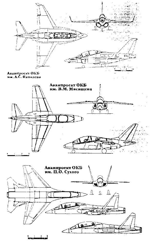 25 лет назад конкурент Як-130 - самолет МиГ-АТ совершил первый полет