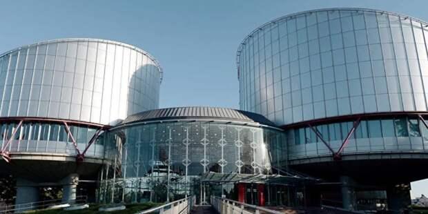 ЕСПЧ рассмотрит взаимные претензии Армении и Азербайджана