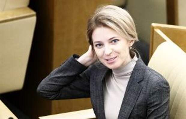 На фото: депутат Госдумы РФ Наталья Поклонская