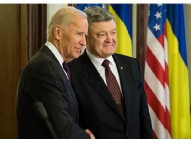 «Дырка» Демпартии США и «бублик» Деркача