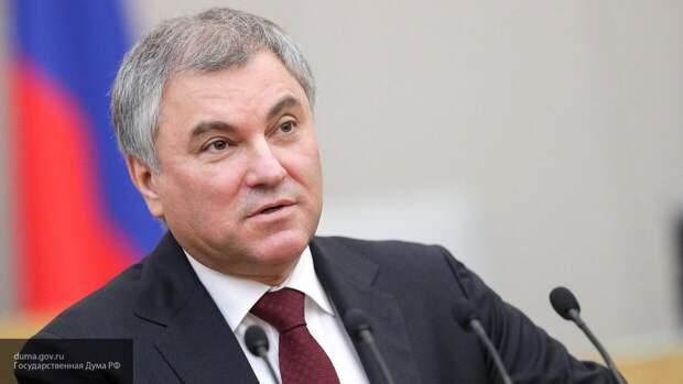 Володин призвал экстрадировать в РФ зарубежных политиков, призывающих вернуть Крым Украине