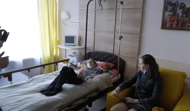 Первый на Урале детский хоспис принял пациентов