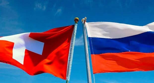 Что Швейцария закупает у России. Неожиданные цифры