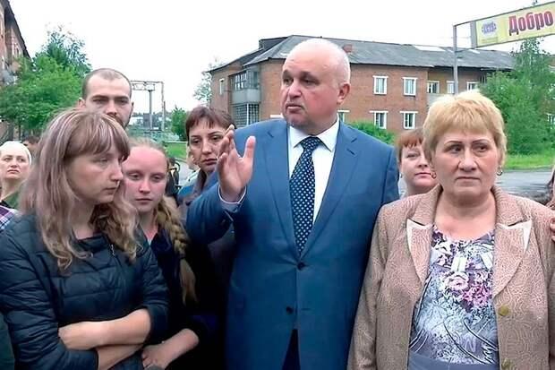 Жителям города Киселевска в Кемеровской области не разрешили эмигрировать в Канаду