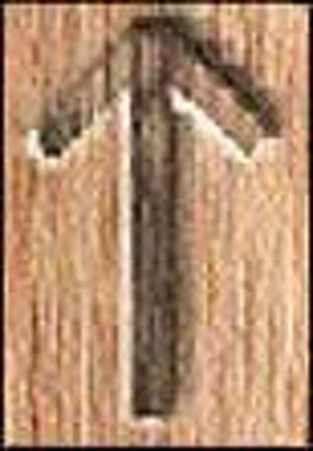 Руна Треба