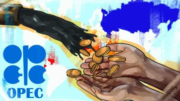 ОПЕК представила прогноз по мировому спросу на нефть в 2021 году