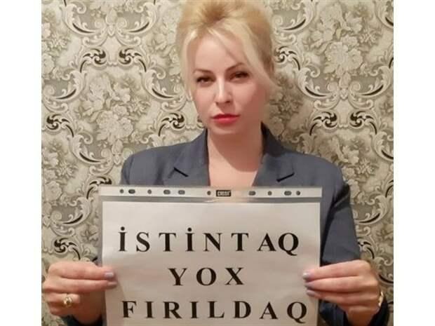 «Коррумпированный нацизм». Русской семье в Баку угрожают ваххабиты