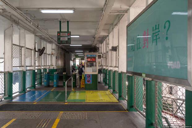 Гонконг: красивые ларьки и как протестующие изгадили город
