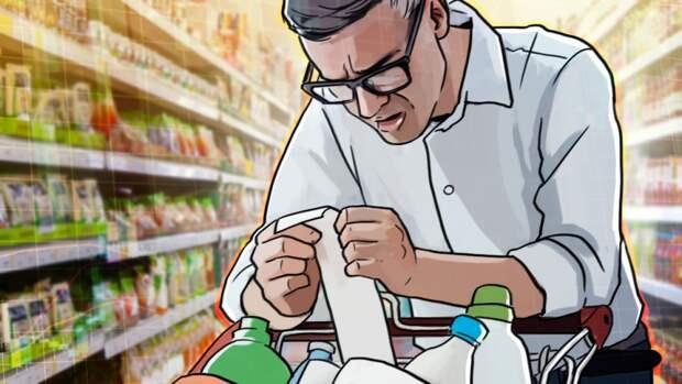 Эфир: Можно ли удержать цены на продукты в России и в мире
