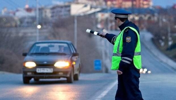 Сотрудники ГИБДД Подольска выявили более 600 нарушений ПДД за неделю