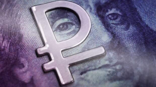 Россиян призвали поторопиться с покупкой долларов и евро