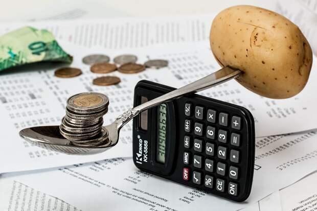 Как измеряется инфляция и почему она у каждого своя