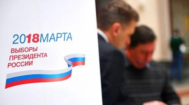 Донецк – в преддверии выборов