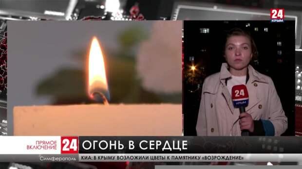 Акцию «Зажги огонь в своём сердце» поддержали многие крымчане