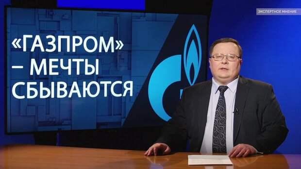 Как Газпром сделал россиян богаче европейцев, заставив платить за их газ