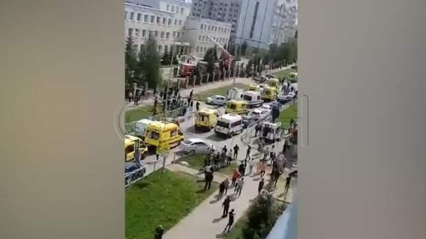 ФАН запустил прямую трансляцию с места стрельбы в казанской гимназии