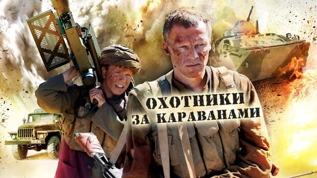 Российские РЭБ рулят в мире!