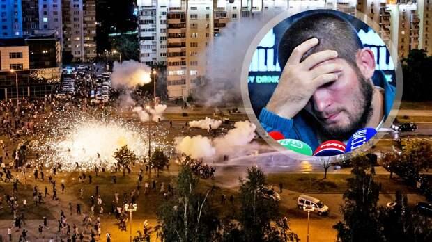 Хабиб Нурмагомедов высказался о массовых беспорядках в Белоруссии