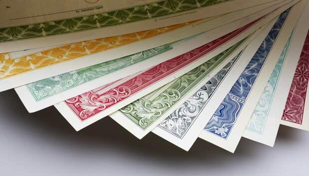 Иностранцы теряют интерес к долговым бумагам Казахстана, в апреле купили на $248 млн меньше