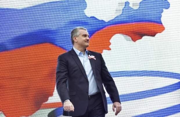 Глава Крыма ответил на заявление Зеленского о возвращении полуострова