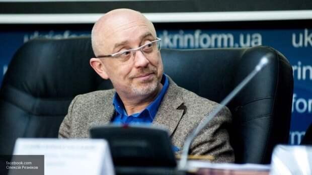 «Ввести миротворцев ОБСЕ»: Резников выступил с новой инициативой по Донбассу