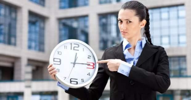 Проявление ложной заботы, или Почему не стоит ждать опоздавших